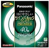 Panasonic ツインパルック プレミア 40形 丸形 ナチュラル色 FHD40ENWH