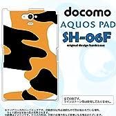 SH06F カバー AQUOS PAD SH-06F ケース アクオス パッド 猫(三毛猫) ノーマル nk-sh06f-425