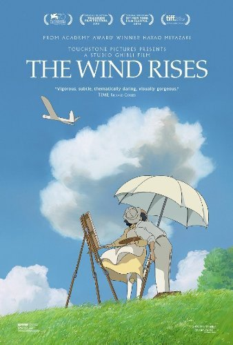 Blu-ray : The Wind Rises (With DVD, Widescreen, , 2 Disc)