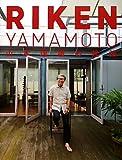 サムネイル:山本理顕の新しい書籍 『RIKEN YAMAMOTO 山本理顕の建築』