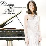 Chopin et Sand-男と女-