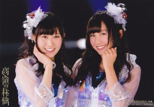 NMB48 公式生写真 高嶺の林檎 店舗特典 TSUTAYA RECORDS Type-C 【矢倉楓子、薮下柊】