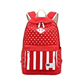 Qiaoshubao ファッション水玉とストライプキャンバスラップトップバックパックかわいいトラベル学校学生は、10代の少女/学生/女性のためのバッグ/ランドセル/デイパックショルダー (暗赤色)