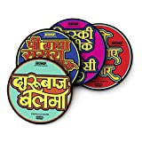 Happily Unmarried Bhojpuri Coasters