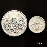 1964年東京五輪記念1,000円銀貨セット (100円銀貨付き)