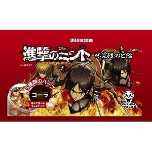 味覚糖のど飴缶 進撃のミント コーラ 15g×6個 (食玩・清涼菓子)