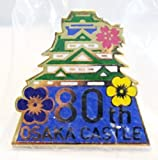 Osaka Castle Japan 80th Anniversary of the Restoration of the Main Tower Trading Collectible Lapel Pin