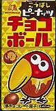 森永 チョコボール<ピーナッツ>24g×20個
