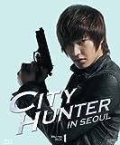 シティーハンター in Seoul ブルーレイBOX1(Blu-ray Disc)