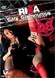 Gals Glamourous08 [オトコアソビとイイオンナ] RISA [DVD]