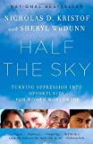Image of Half the Sky: Turning Oppression into Opportunity for Women Worldwide (Vintage)