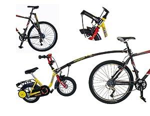 Trail-Gator Trailgator Bicycle Tow Bar (Black)
