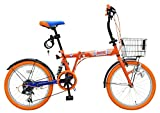 My Pallas(マイパラス) アルビレックス新潟 折りたたみ自転車 20インチ 6段変速 オールインワン MJ-A4