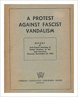 The literature of protest
