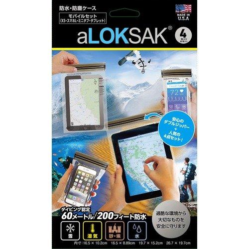 LOKSAK(ロックサック) aLOKSAK 防水マルチケース モバイルセット ALOKD4-ITM