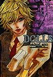DOLLS: 5 (ZERO-SUMコミックス)