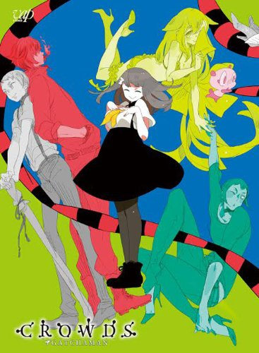 GATCHAMAN CROWDS   DVD-BOX