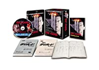 ダイ・ハード<日本語吹替完全版>コレクターズ・ブルーレイBOX(10,000セット数量限定生産) [Blu-ray]