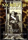 echange, troc Mobutu, Roi du Zaïre