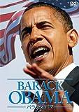 BARACK OBAMA バラク・オバマ [DVD]