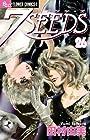 7SEEDS 第26巻 2014年01月10日発売
