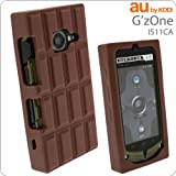 [au G'zOne(IS11CA)専用]チョコレートシリコンケース(みんな大好きミルクチョコ)