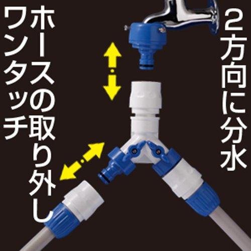 タカギ 三方コネクター コック付 G099