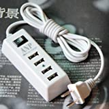 ANP-U1 2.1A 4-port USB AC Wall Power Charger with Cable for iPhone /iPad /Cellphones