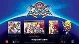 BlazBlue: Central Fiction - PlayStation 3 Limited bonus edition