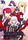 Fate/hollow ataraxia 通常版 (DVD-ROM)