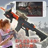 Antong AR Gun,Water Crystal and Soft Bullet 3 mode in 1 Black Toy gun/ Christmass Gift,Paintball Gun Pistol & Soft Bullet Gun Plastic Toys CS Game