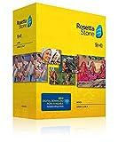 Learn Hindi: Rosetta Stone Hindi - Level 1-3 Set