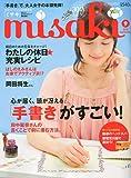 misaki (ミサキ) 2009年 09月号 [雑誌]