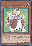 遊戯王カード NECH-JP017 ファーニマル・ドッグ(レア)遊戯王アーク・ファイブ [ネクスト・チャレンジャーズ]