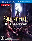 SILENT HILL:Book Of Memories
