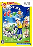 echange, troc Swing Golf Pangya 2nd Shot! (Tecmo the Best)[Import Japonais]