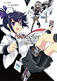 selector infected WIXOSS -Re/verse-(1) (�ӥå����󥬥󥳥ߥå���)