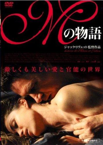 Mの物語  [DVD]