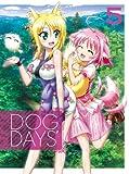 DOG DAYS´ 5(完全生産限定版) [Blu-ray]