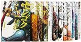 センゴク一統記 コミック 1-13巻セット (ヤンマガKCスペシャル)