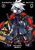 Disgaea 3: School of Devils Volume 1