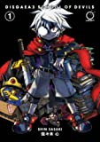 img - for Disgaea 3: School of Devils Volume 1 book / textbook / text book