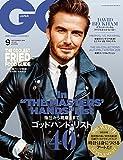 GQ JAPAN(ジーキュージャパン) 2016年 09 月号