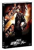 劇場版 仮面ティーチャー 通常版/Blu-ray Disc/VPXT-71320 バップ VPXT-71320