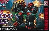 ハズブロ ボットコン 2016 プレカダス セット / Hasbro Botcon 2016 Dawn of Predacus Set [並行輸入品]