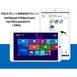 RUNN クアッドコア CPU1.5GHz Bluetooth4.0搭載 高解像度IPS液晶搭載 HDMI出力搭載 Windows8.1 7インチ タブレットPC ORG-V7LZ