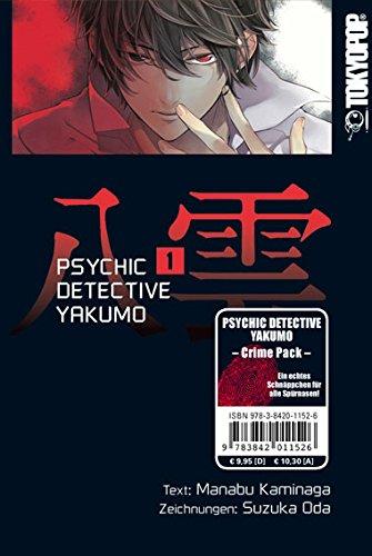 Psychic Detective Yakumo Crime Pack, Band 1