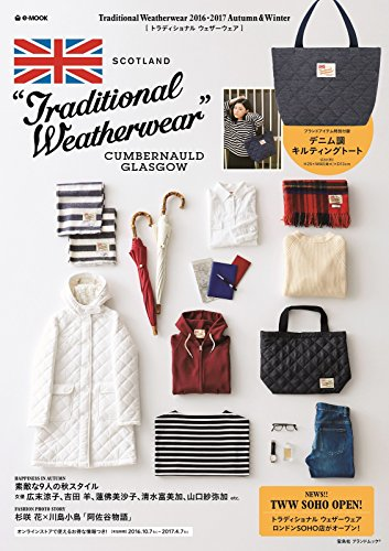 Traditional Weatherwear 2016 ‐ AUTUMN / WINTER 大きい表紙画像