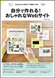 ! Web