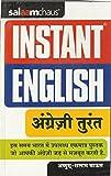 Instant English (Hindi)